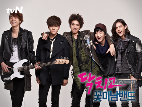 107_4_Shut_Up_Flower_Boy_Band-04