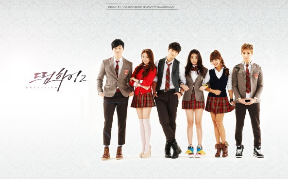dream-high-21