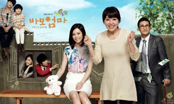 ซีรีย์เกาหลี-Dummy-Mommy